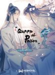 Queen Of Posion- The Legend Of A Super Agent, Doctor And Princess